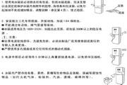 伊莱克斯电冰箱BCD-193型使用说明书