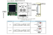 汇川NICE-L-C-4015电梯一体化控制器用户手册