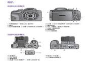 BENQ GH688数码相机说明书