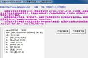 佳能MXF视频文件恢复软件(EOS摄像机恢复)