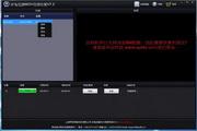 尼康MOV视频修复工具