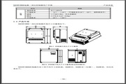 汇川NICE-L-G/V-4018电梯一体化控制器用户手册