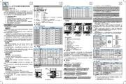 汇川IH1U-1208MR-XP可编程序逻辑控制器用户手册