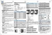 汇川IH1U-0806MR-XP可编程序逻辑控制器用户手册