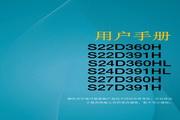 三星S24D360HL液晶显示器使用说明书