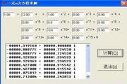 数字信号表示与处理控件(pwdsp45.cx)