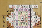 Mahjong In Poculis For Mac