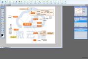 WebPS在线图像编辑软件段首LOGO
