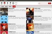 爱壁纸HD For OpensuseLOGO