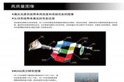 索尼VPL-F420HZ/B投影机使用说明书