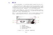 虹光 DS310F 复印机说明书
