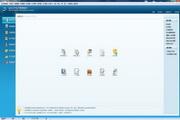 金石生产管理软件