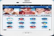 交通银行 For SymbianOS段首LOGO