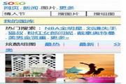 QQ浏览器 For WPLOGO