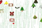Christmas tree landia