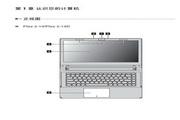 联想Flex 2-14D笔记本电脑使用说明书