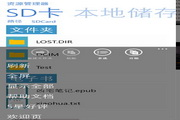 资源管理器GoodExplorer For WPLOGO