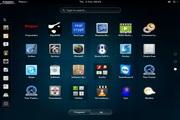 SnowBird Linux For Linux
