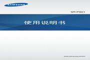 三星SM-P901平板电脑使用说明书