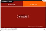 宏达律师事务所管理系统 单机版