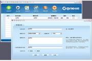 谷尼微信舆情监测系统(单机版)