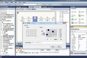 TASKCTL 服务核心 for 64位Aix环境LOGO
