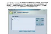 宏碁TravelMate 4010系列笔记本电脑使用说明书