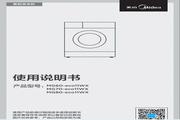 美的MG60-eco11WX 洗衣机使用说明书