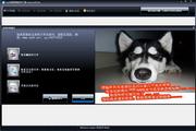 mp4视频修复软件工具