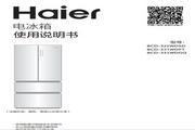 海尔BCD-331WDPT电冰箱使用说明书LOGO
