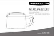 九阳DJ12B-A635SG豆浆机使用说明书