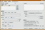 58网出租类分类信息发布系统