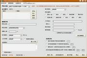 外虎分类信息高级管理发布系统LOGO