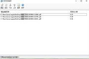 nxyjxc PDF合并工具