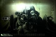 辐射3(Fallout 3)年度版LOGO
