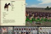 三国全面战争2(公测版1.9A)段首LOGO