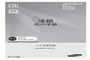 三星RF60J9090SL电冰箱使用说明书
