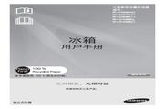 三星RF42FSQNMX3电冰箱使用说明书LOGO