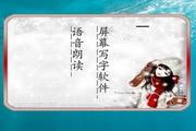 屏幕写字段首LOGO