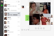 腾讯微信LOGO
