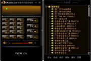 龙卷风网络收音机段首LOGO