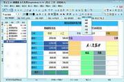 笔记库BBG阅览器(BBG Explorer)