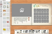 个性相册、台历在线DIY冲印定制系统