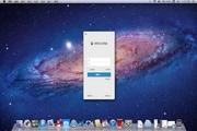 联想企业网盘 for mac