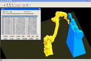RobotOle-工业机器人离线编程软件