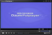 PotPlayer (64-bit)