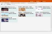 H4海畅管理软件 免费版