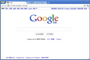 谷歌浏览器Google ChromeLOGO
