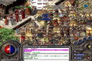 传奇1.76客户端下载完整版段首LOGO