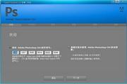 Adobe Photoshop CS4段首LOGO